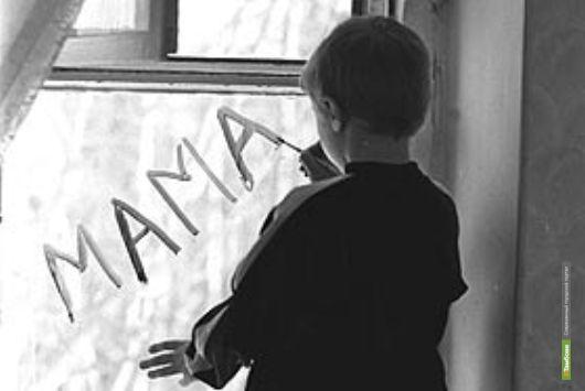 Тамбовчан стали реже лишать родительских прав