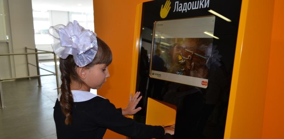 Прислоните ладошку: в школе Сколково внедрят систему сканирования кисти