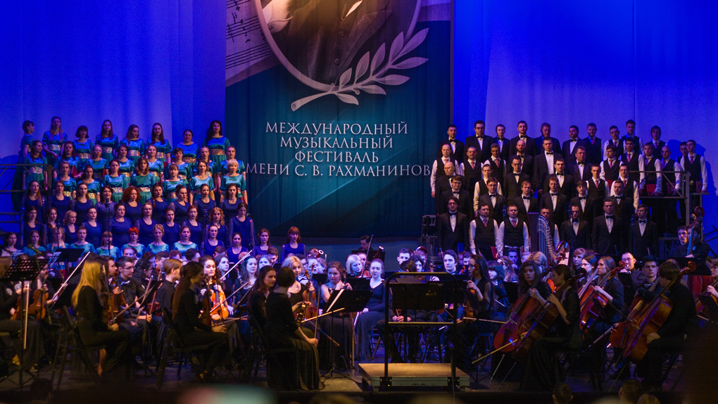В Тамбове торжественно открыли фестиваль им. С.В. Рахманинова