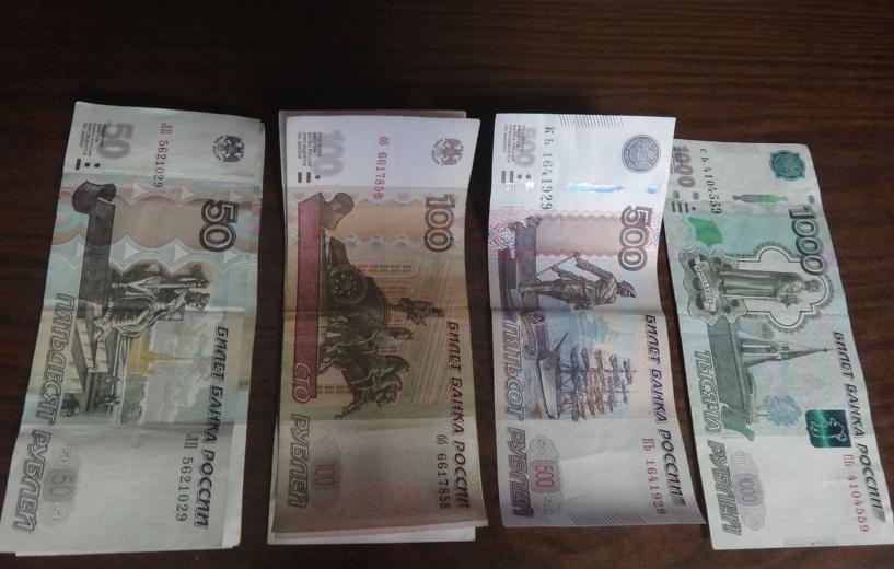 За один день в регионе изъяли из оборота фальшивые деньги