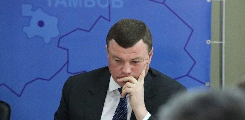 Эксперты оценили политику тамбовского губернатора на четвёрку с минусом