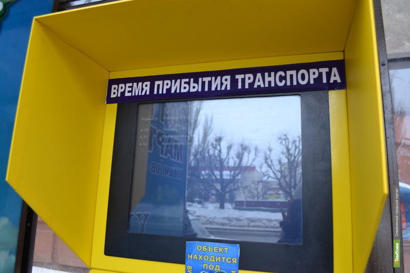 Тамбовские «умные остановки» растиражируют по всей России