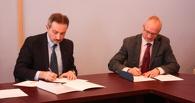 ТГТУ подписал соглашение с германским университетом