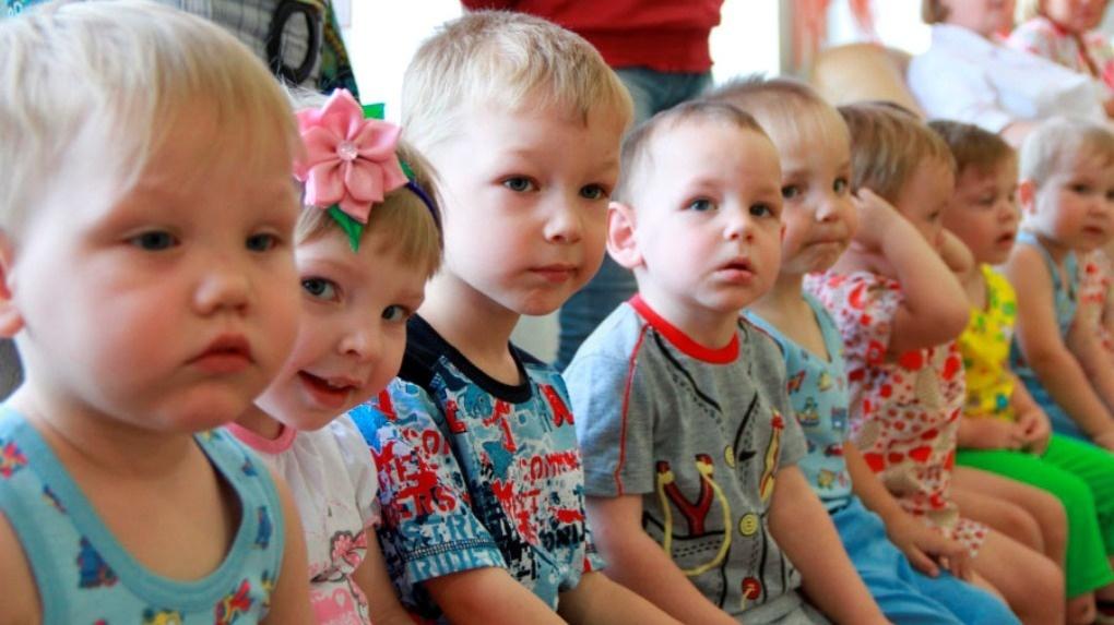 ВТамбовской области закрыли все детские дома