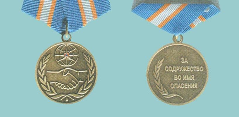 Первый вице-губернатор региона награждён медалью от МЧС