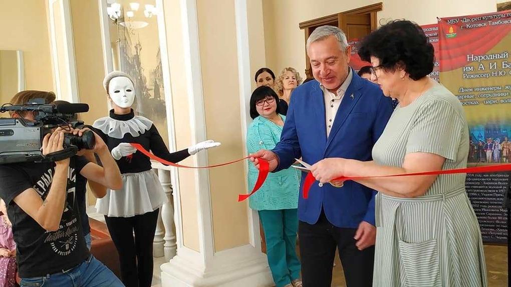 В областном центре открылась выставка «Тайна образа»