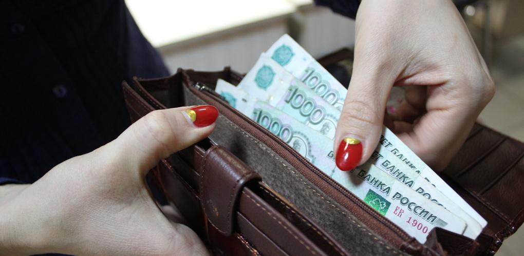 Средняя зарплата по региону выросла примерно на 5 процентов