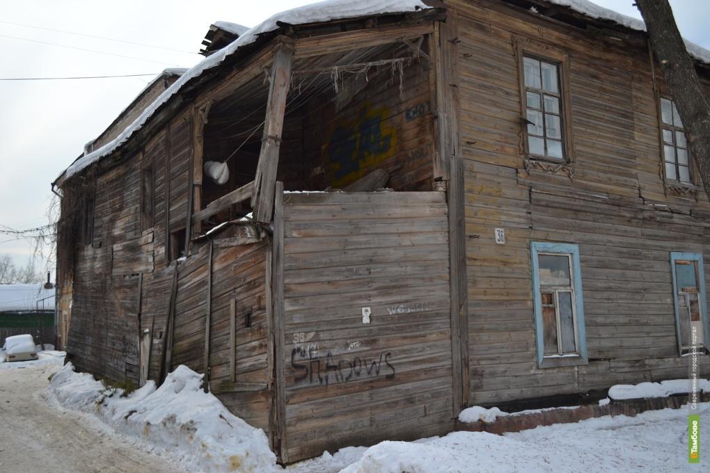 3 процента домов на Тамбовщине не пригодны для проживания