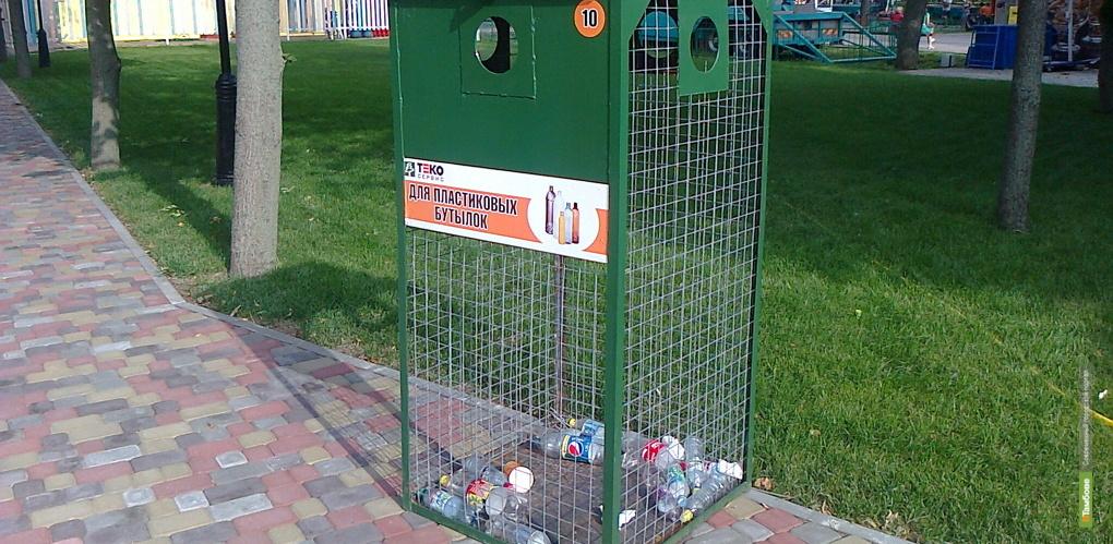 Тамбовчане остались без контейнеров для сбора пластиковых бутылок