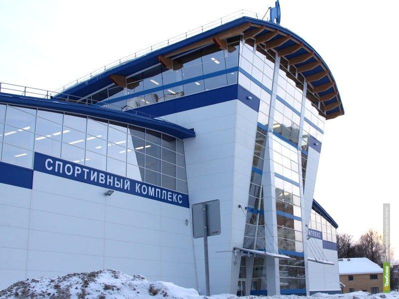 Газпром построит спорткомплекс на Тамбовщине