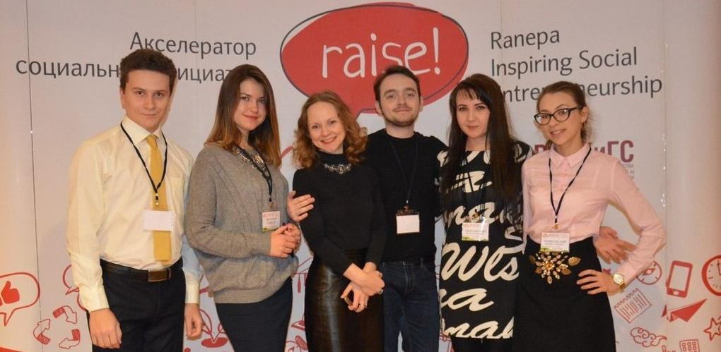 Проект студентов Тамбовского филиала РАНХиГС «Фитосчастье» вышел в финал конкурса RAISE