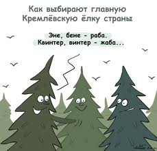 Главную новогоднюю ель России срубили в Подмосковье