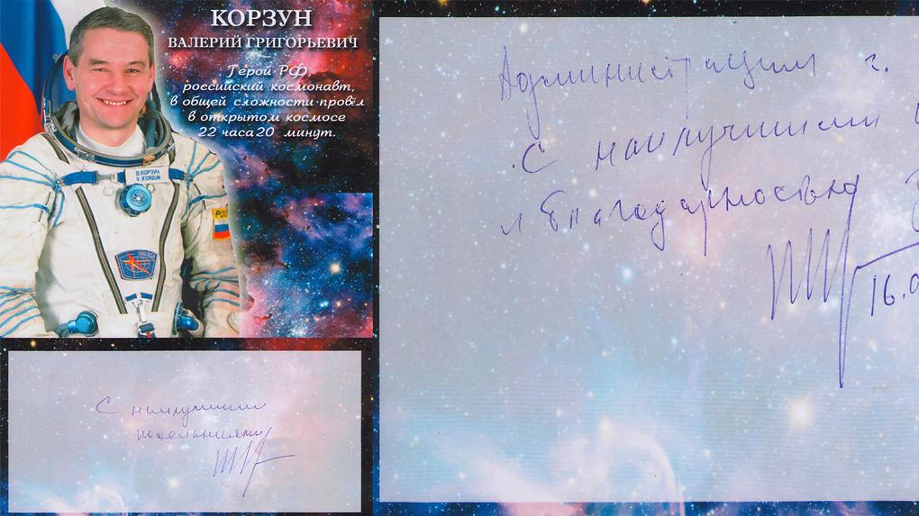 Мичуринцы вместе со знаменитым космонавтом предложат продегустрировать космические продукты