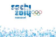 Олимпиаду в Сочи спонсоры завалили деньгами