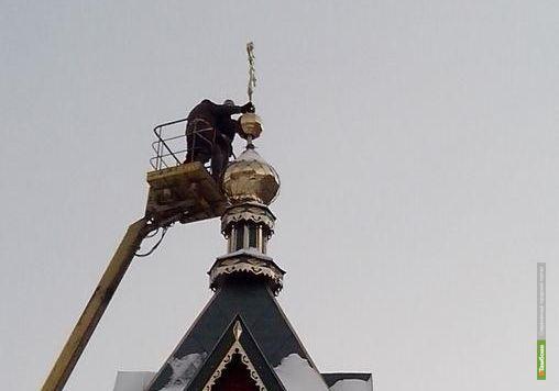 Часовню в Пехотке увенчал крест