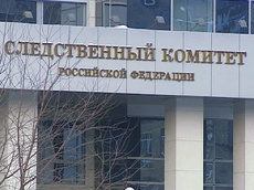 В Москве оппозиция митингует возле здания СК