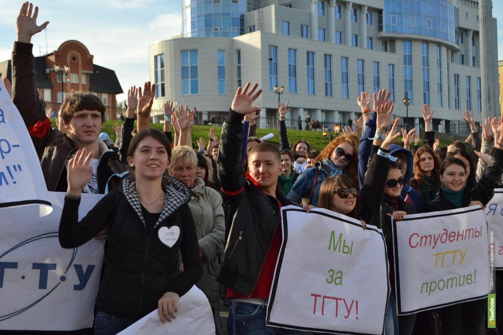 ТГУ vs. ТГТУ: революция в городе Т