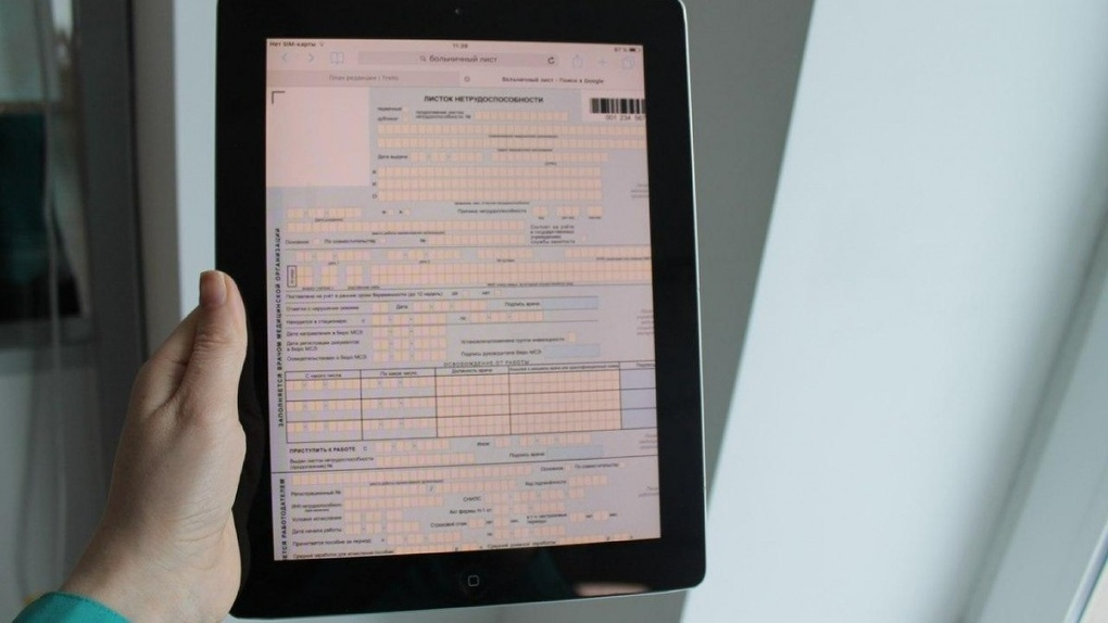 В РФ выдан миллионный электронный больничный