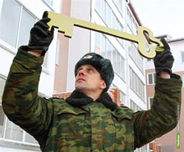 Тамбовские депутаты просят федеральную власть помочь военнослужащим