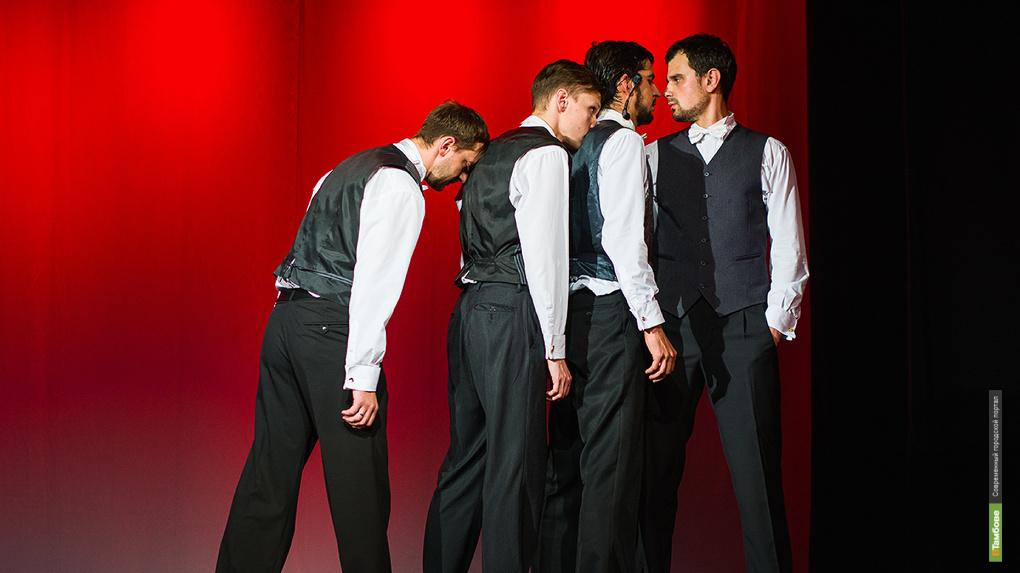 «Артисты цветы не едят!», или «Заячий стон» на сцене Тамбовского молодёжного театра