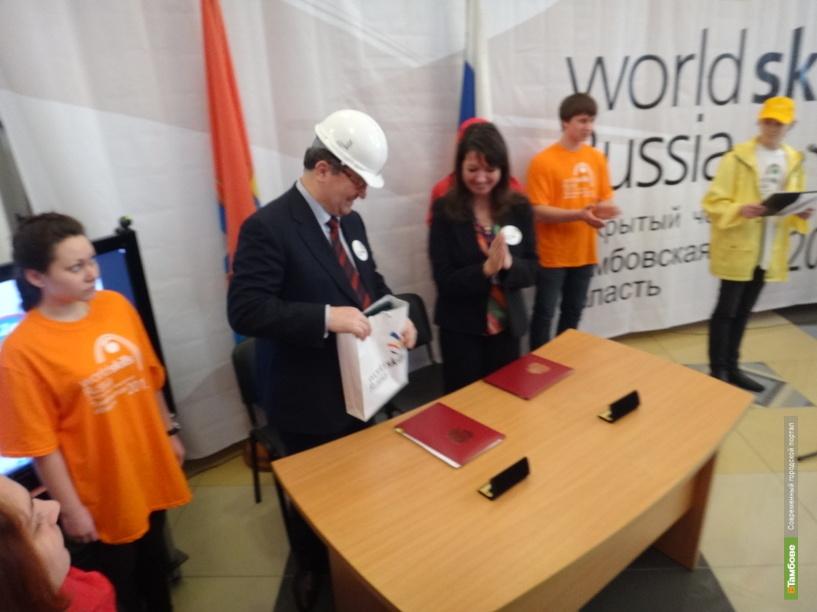 Тамбовщина присоединились к международному движению WorldSkills