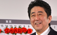 Будущий премьер Японии пообещал решить вопрос с Курилами