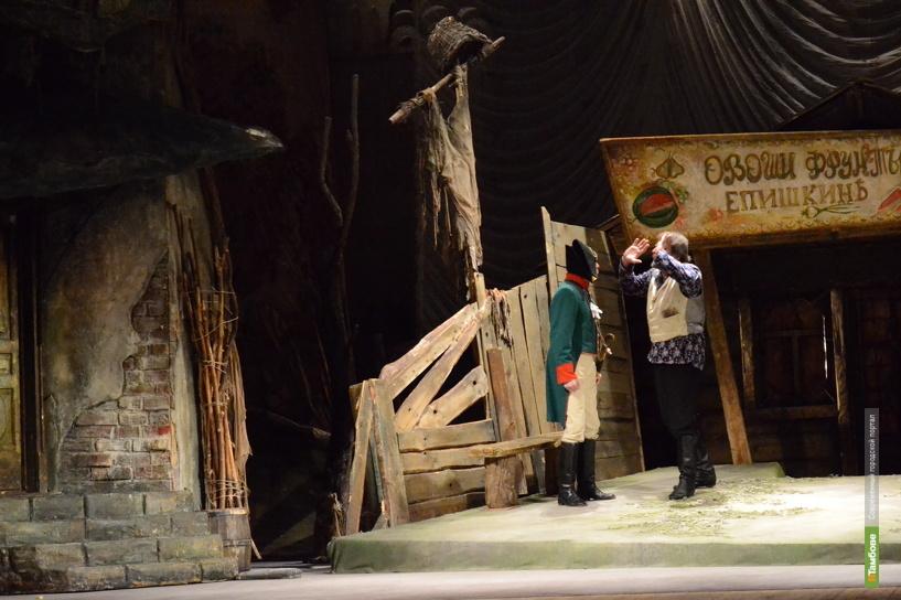 «Театральные понедельники» возвращаются на тамбовскую землю