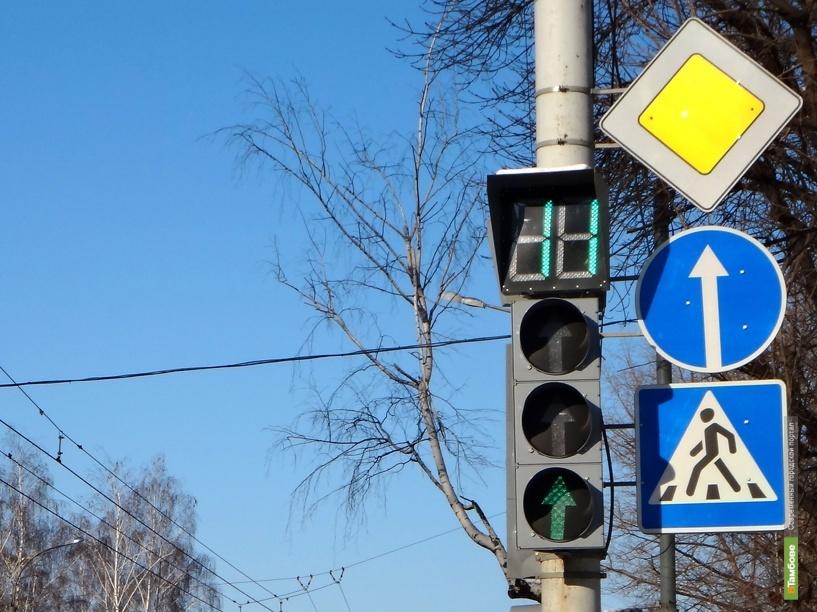 В Тамбове скоро появятся новые светофоры