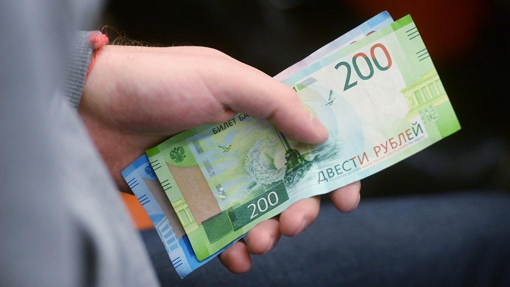 На поддержку семей с детьми потратили почти 4 миллиарда рублей