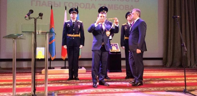 Тамбов получил нового главу города