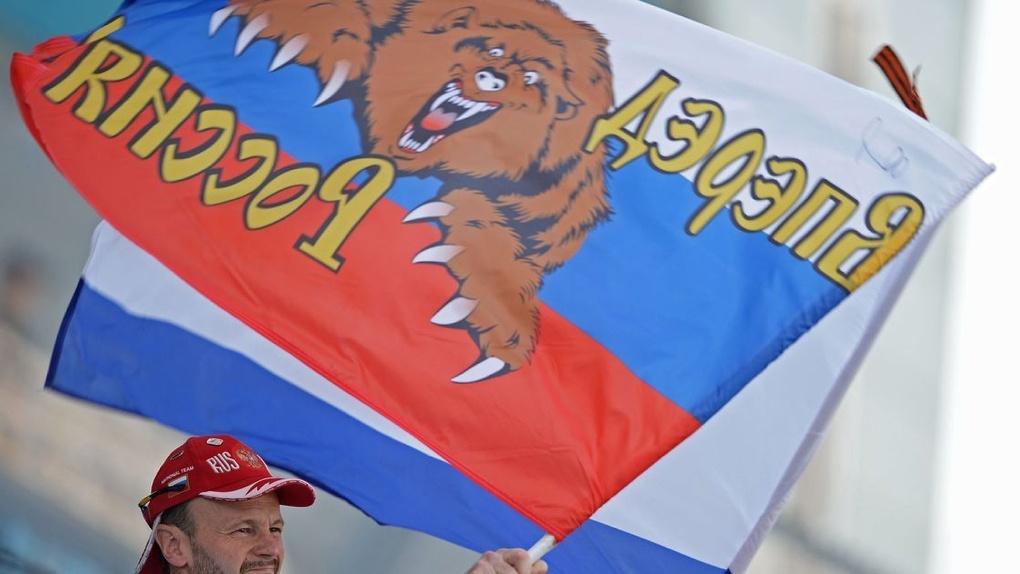 Не ищи проблем с законом: что нужно знать при посещении матчей Чемпионата мира по футболу