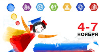 Три тамбовских школьника поедут на всероссийский форум
