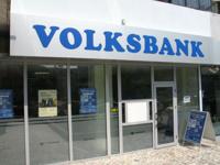 Сбербанк объявил о покупке 100% Volksbank International