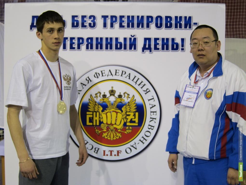 Тамбовчанин стал абсолютным чемпионом России по таеквон-до