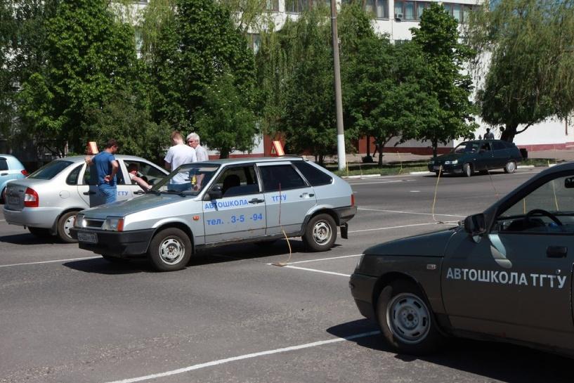 Автошкола ТГТУ может обучать водителей по новым правилам