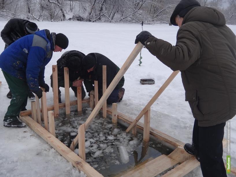 Тамбов готовится к крещенским купаниям