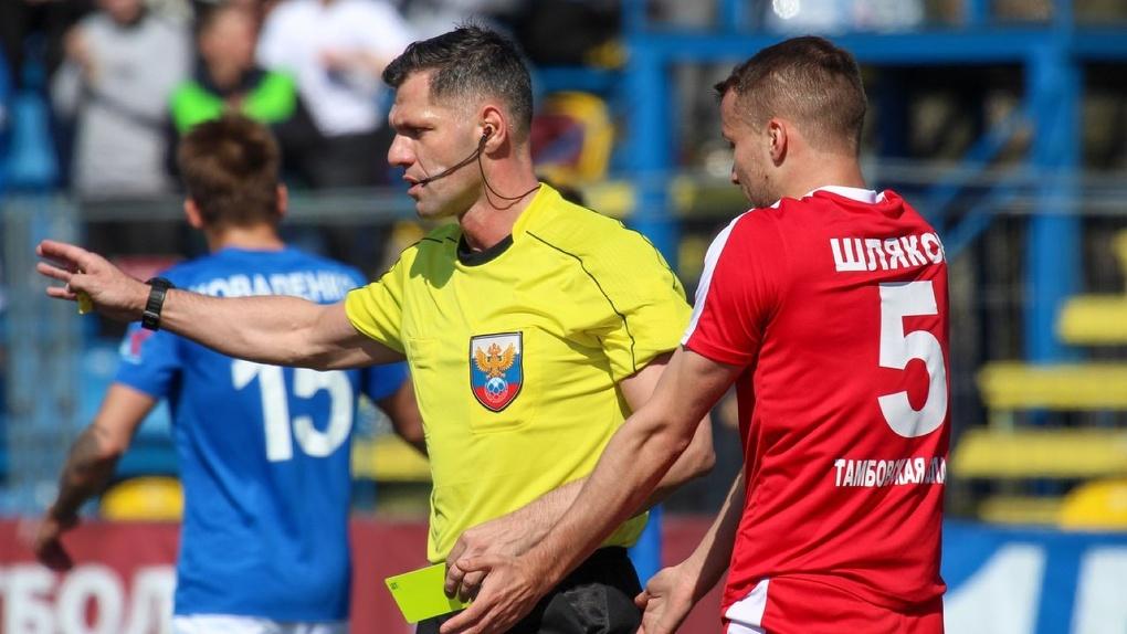 Судья, удаливший Талалаева с игры против питерского «Динамо», получил неудовлетворительную оценку
