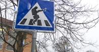 «Монти Пайтон» одобряет! В Норвегии появился переход для придурков
