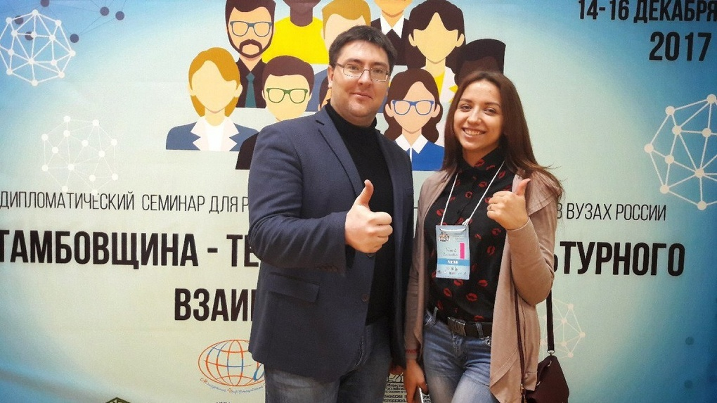 Студенты Тамбовского филиала РАНХиГС стали участниками международного дипломатического семинара
