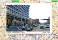В панорамах Яндекс.Карт появились четыре новых города