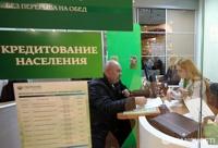 Путин ограничил стоимость потребительского кредита