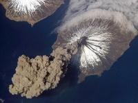 На дне Тихого океана ученые нашли вулкан размером с Британию