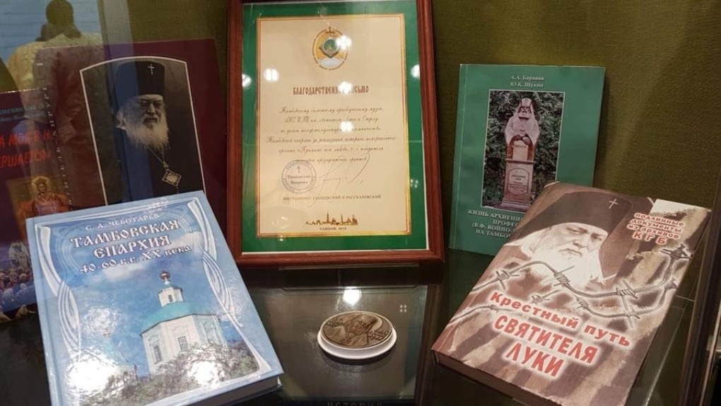 В Тамбове открыли музей архиепископа Луки