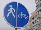 В Тамбове оборудовали первую велосипедную дорожку