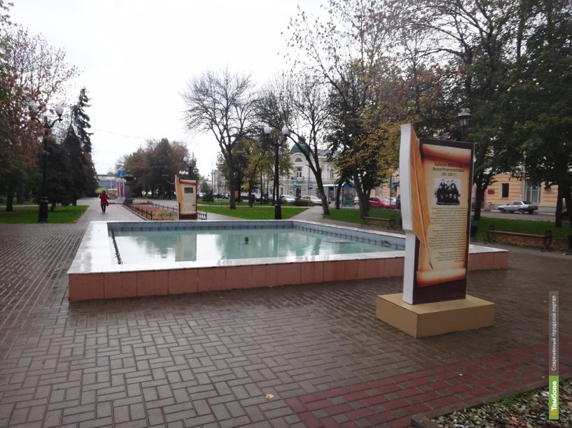 В Тамбове начали консервацию фонтанов