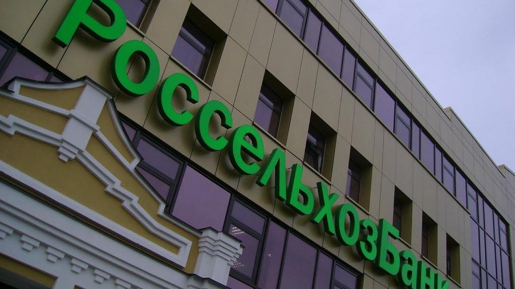 Тамбовский филиал Россельхозбанка оказывает значительную поддержку АПК региона