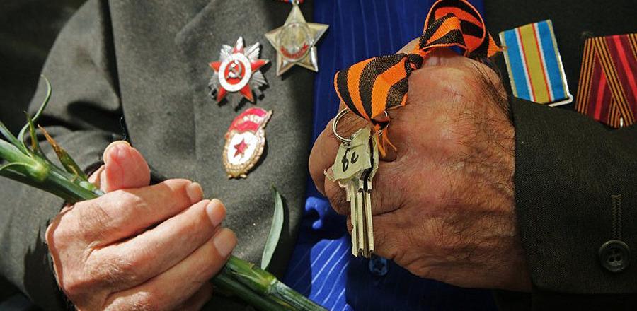 За 8 лет в регионе более пяти тысяч ветеранов получили новое жильё