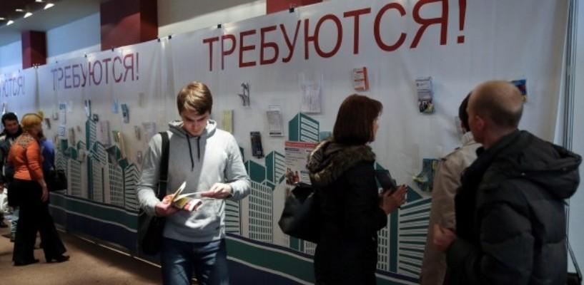 Уровень безработицы в России достиг рекордно низкого показателя c 2014 года