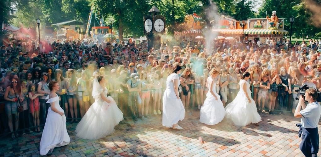 В парке культуры отменили Color Fest