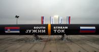 В ответ на угрозы заморозить «Южный поток» Россия начнет строить газопровод в Китай